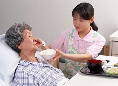 Tìm Người Chăm Sóc Bệnh Nhân Tại Nhà