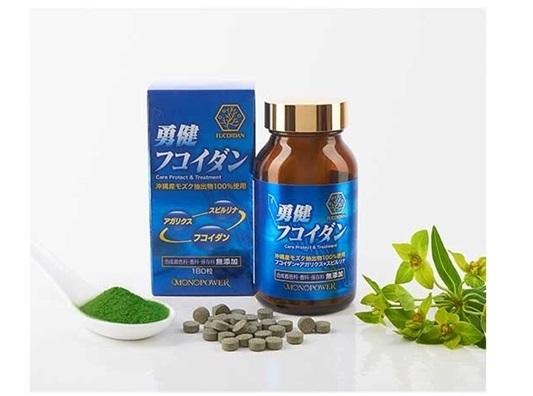 Thuốc Fucoidan Nhật Bản
